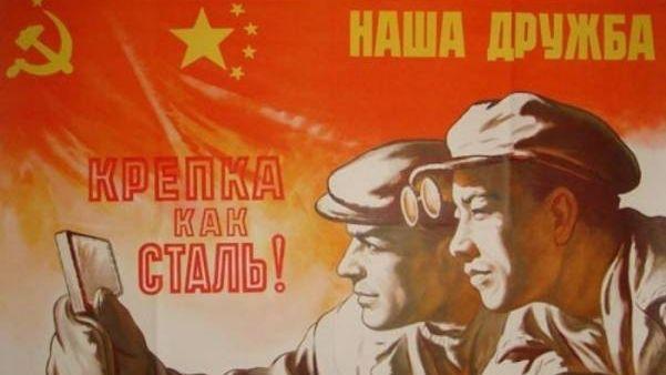 КНР  объявил  оготовности кпоследствиям торговых споров сСША