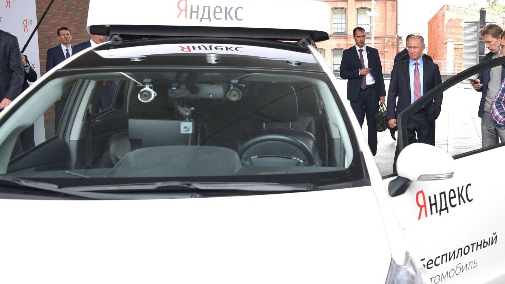 ПДД для беспилотных автомобилей появится в 2022 году