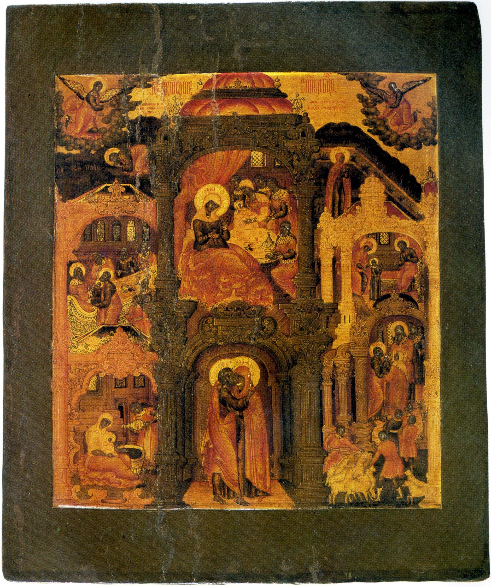 Икона из праздничного чина. Рождество Богоматери. Круг Г. Никитина. Ок. 1680 год