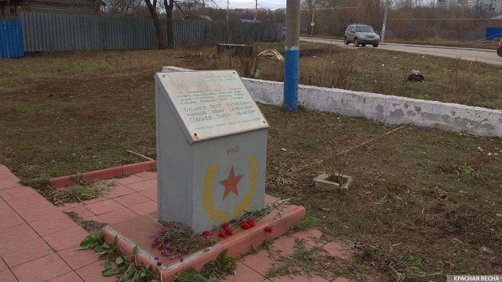 Памятник расстрелянным железнодорожникам. Ст. Липяги