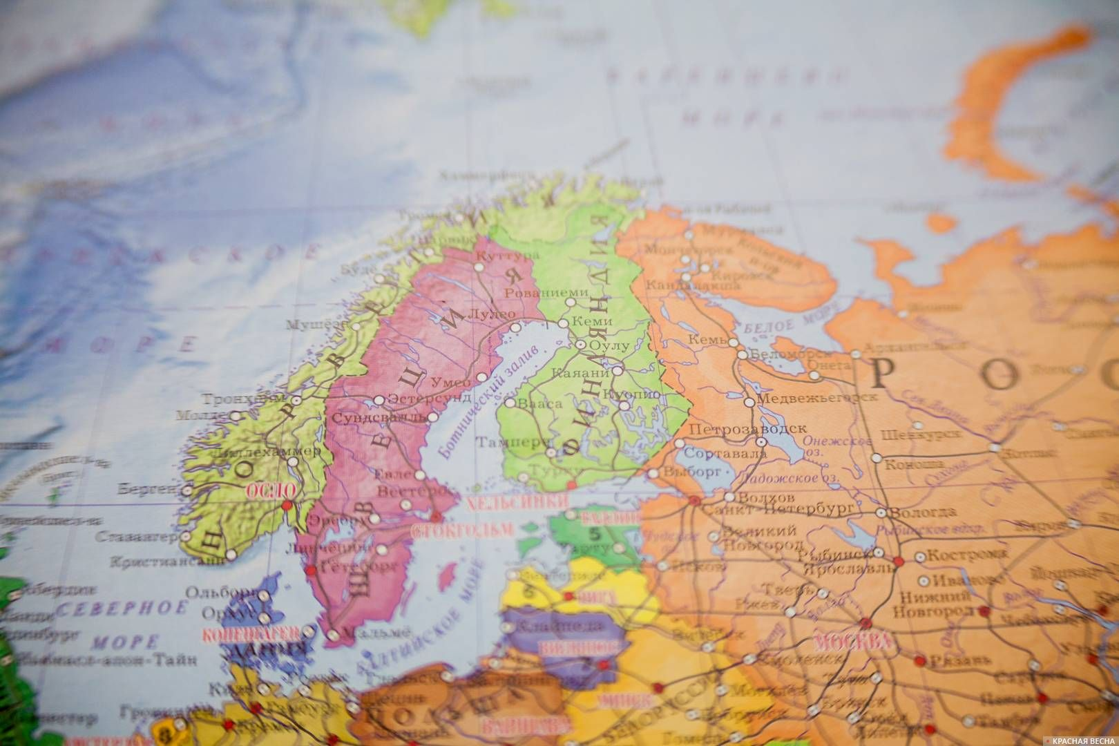 Скандинавия. Норвегия