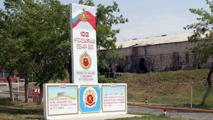 102-я военная база в Гюмри