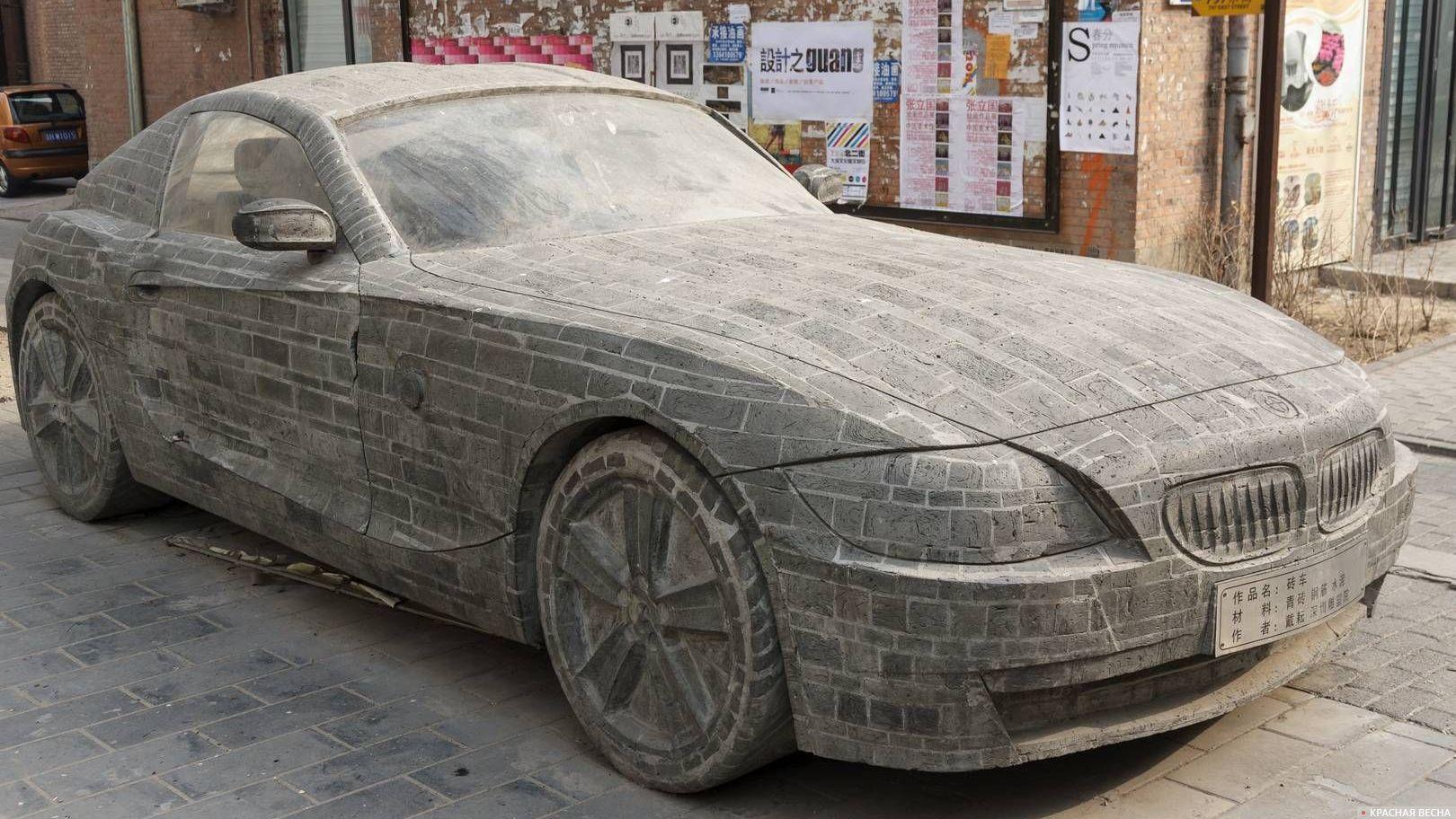 Скульптура автомобиля