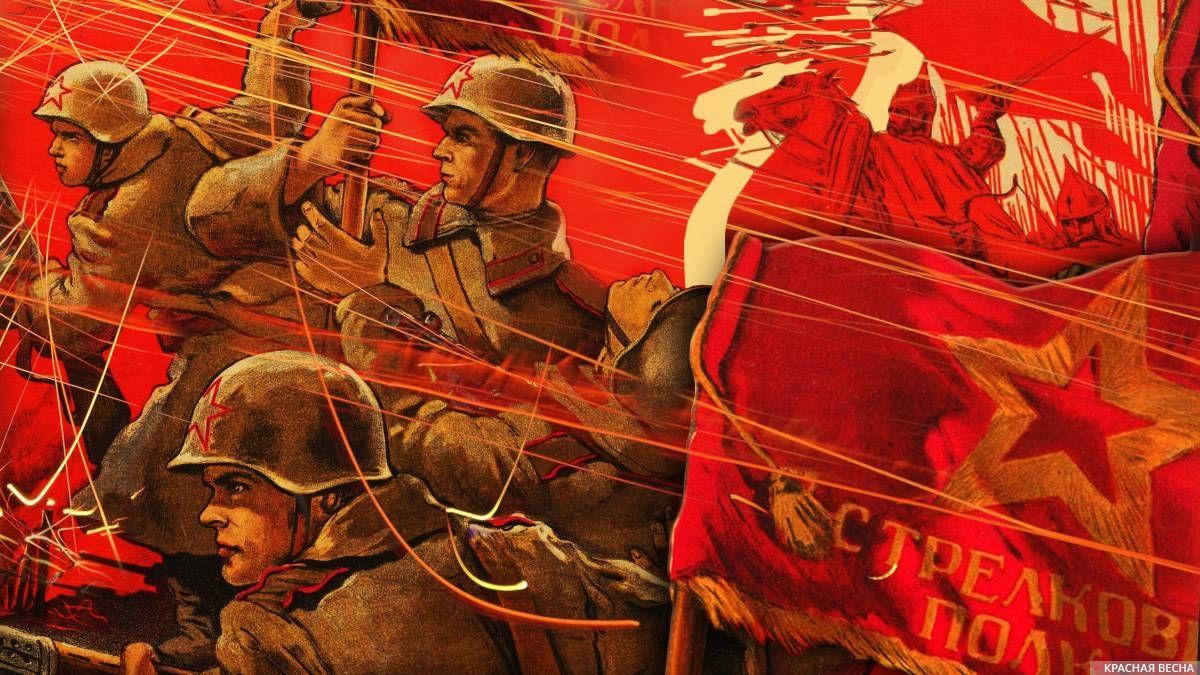 Наше знамя – знамя Победы!
