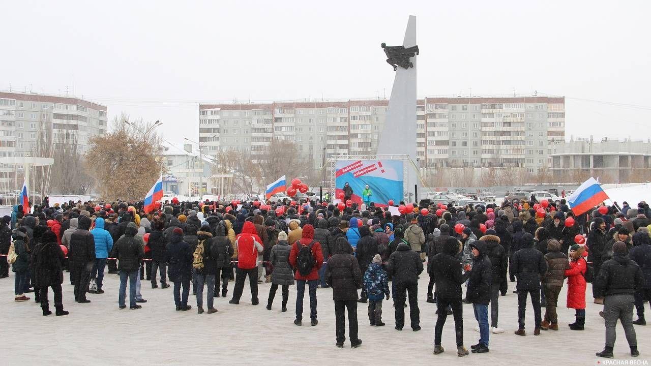 ВКемерове наакции протеста задержали 15 человек