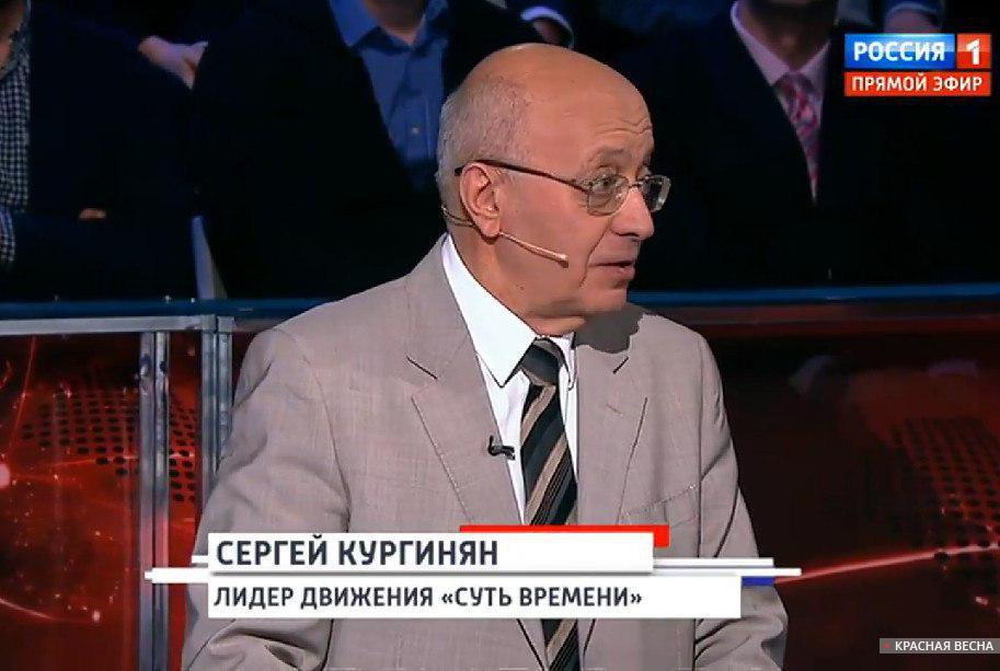 Кургинян: российская власть сделала ставку на позитивного ... Кургинян Митинг