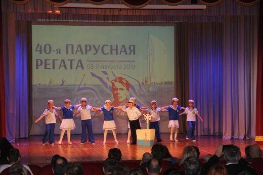 Выступление воспитанников чкаловского детского сада