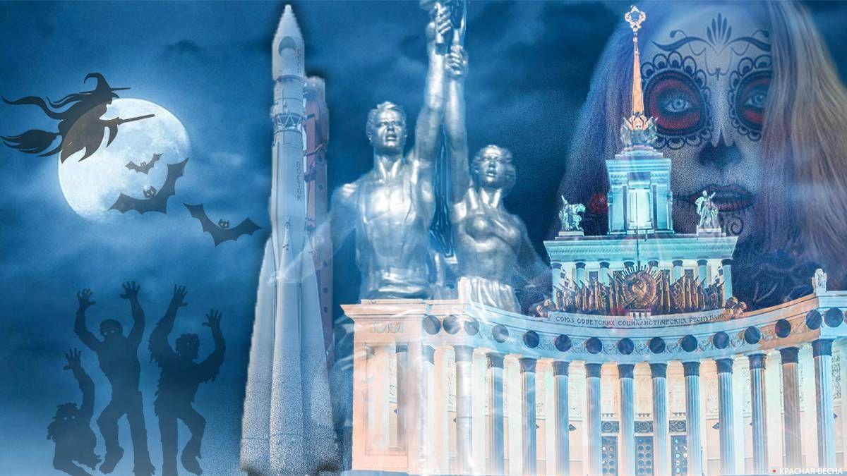 Карнавал на фоне достижений советской эпохи