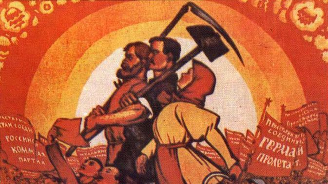 Борьба за права трудящихся
