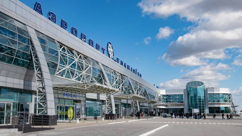 Аэропорт «Толмачёво», г. Новосибирск