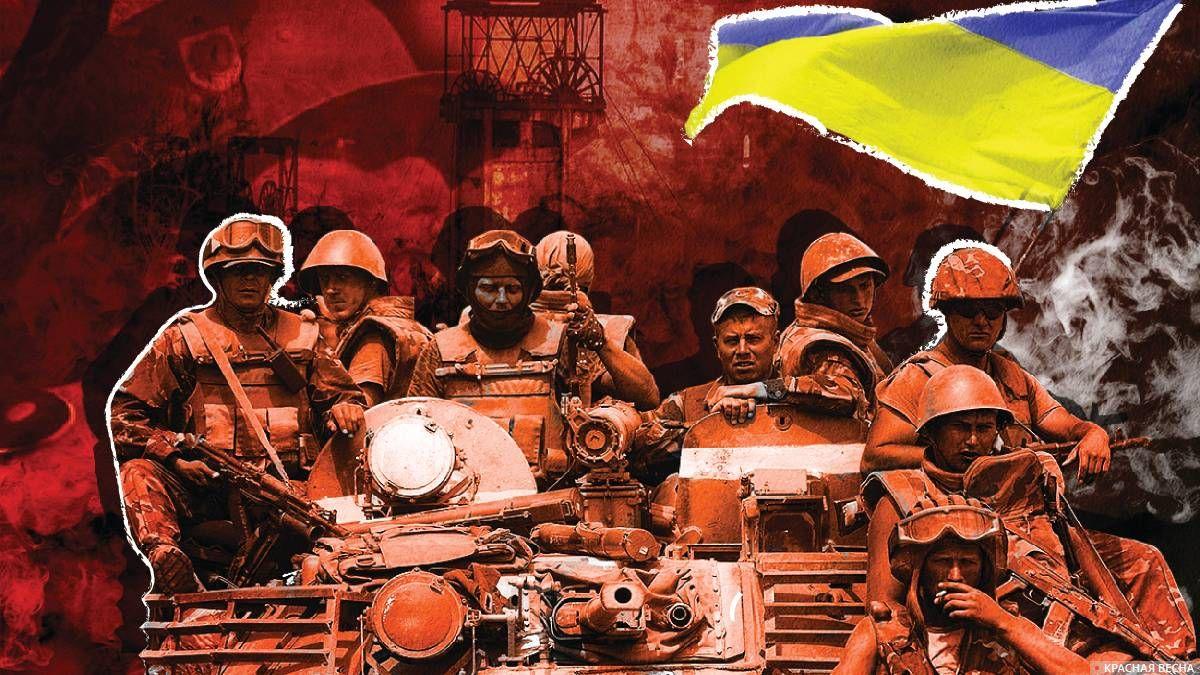 Укрофашистская армия
