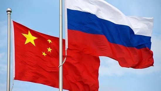Флаг Российской Федерации и флаг Китайской Народной Республики