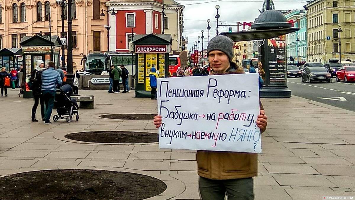 Пикет на Невском проспекте в Санкт-Петербурге. 3.05.2019