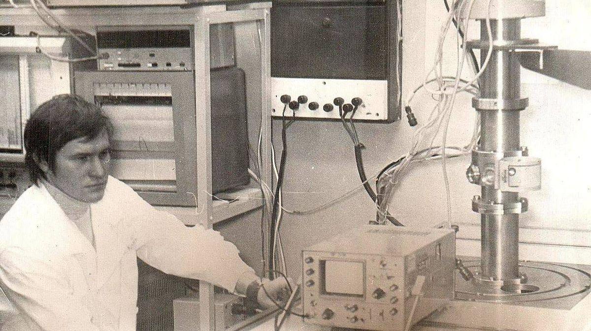 Аспирантура ЛГУ. 1975 г.