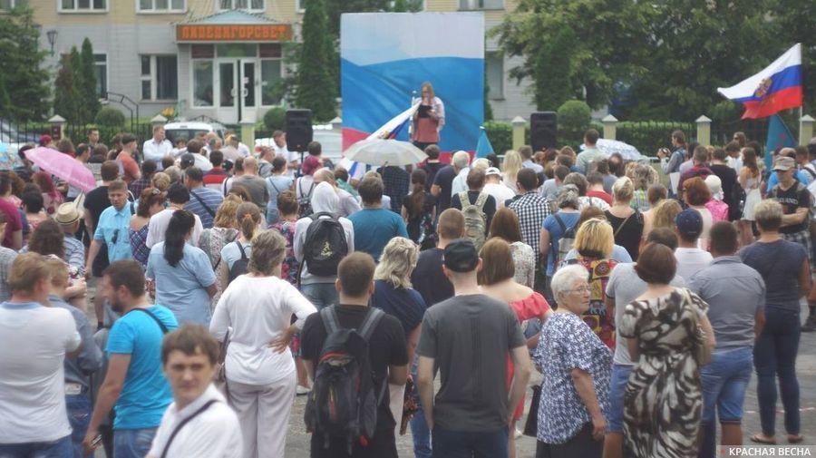 Митинг-протест пенсионной реформе в Липецке