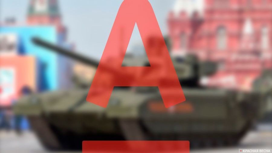 «Альфа-Банк» небудет обслуживать русские оборонные учреждения из-за санкций