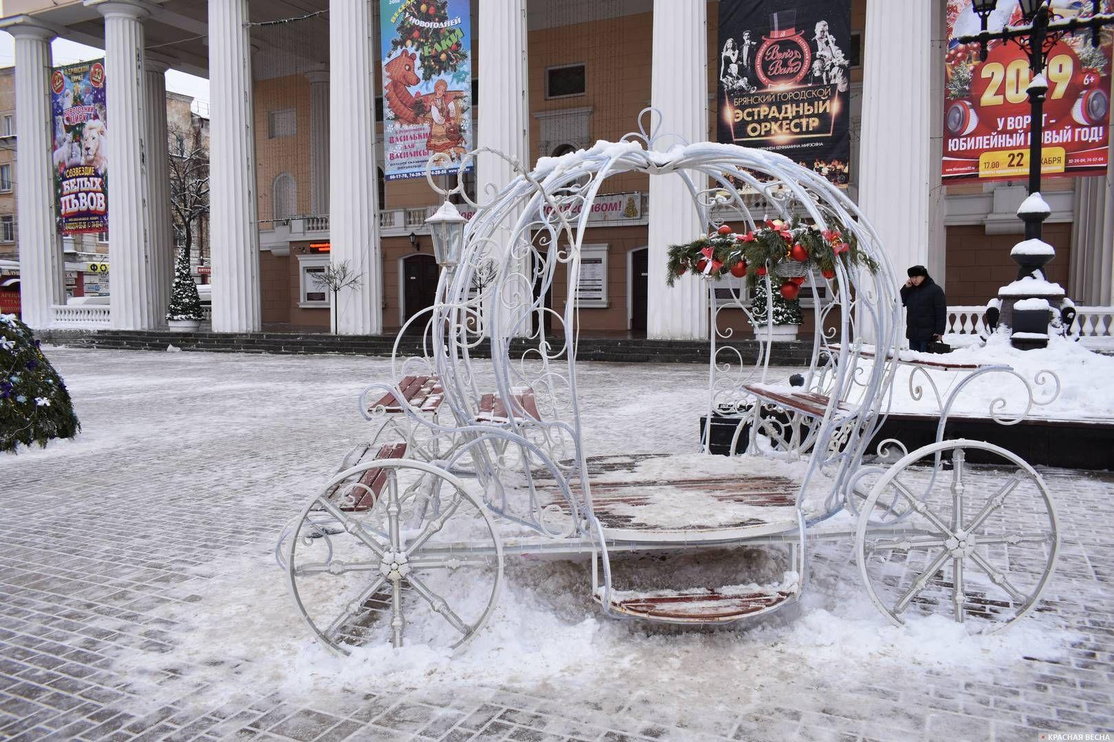 Сказочная карета на площади перед Брянским театром драмы им. А. К. Толстого в Брянске