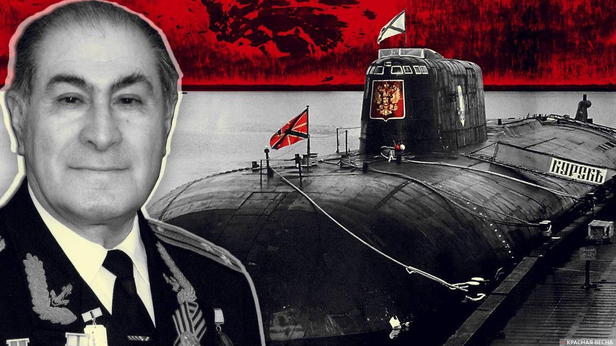 Кузинец Исай Моисеевич