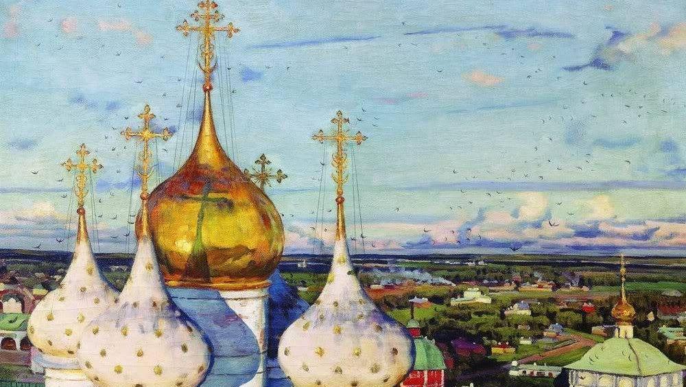 Константин Юон. Купола и ласточки(фрагмент). 1921