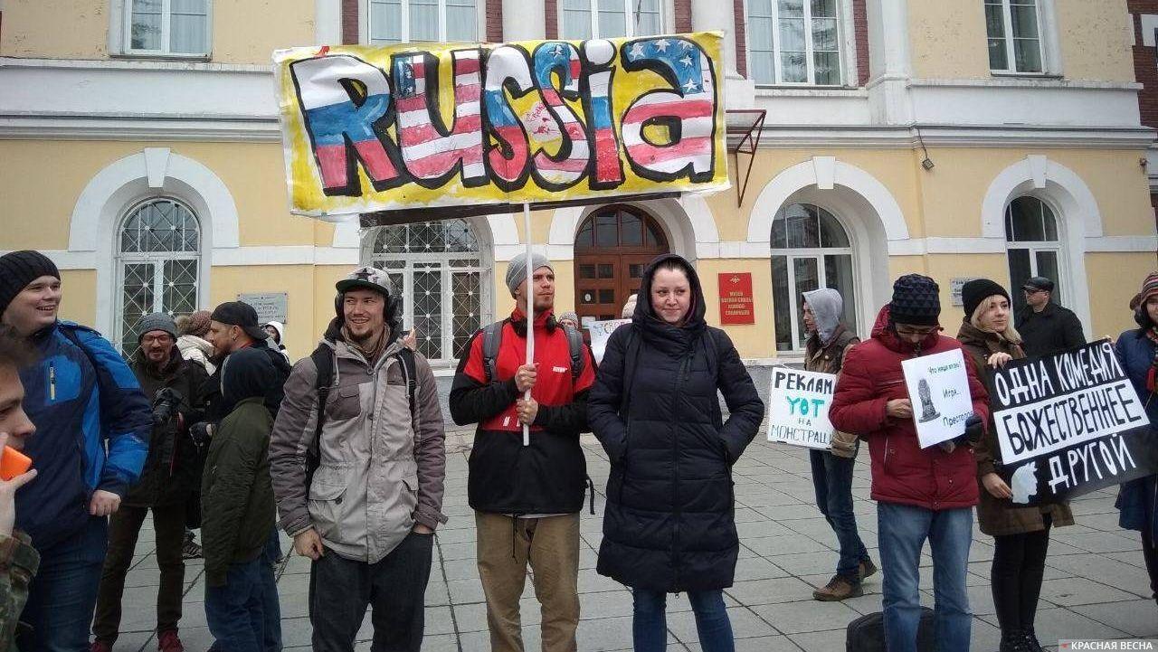 Участники монстрации. Новосибирск