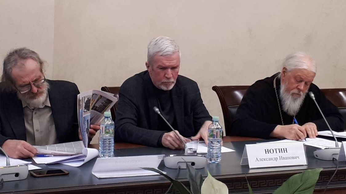 Александр Нотин на круглом столе «Современные вызовы и пути достижения общественного согласия в России»