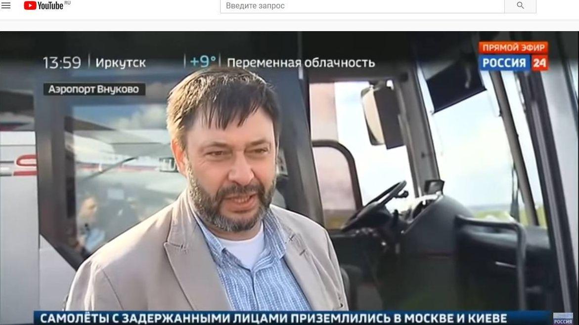 цитата из видео «Кирилл Вышинский: я наполнен адреналином, во мне все бурлит»