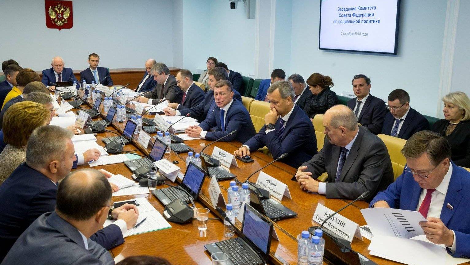 Заседание провел председатель Комитета СФ Валерий Рязанский.