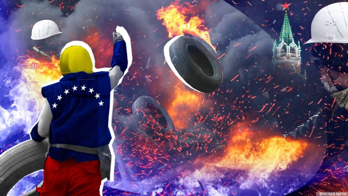 Майдан в Венесуэле