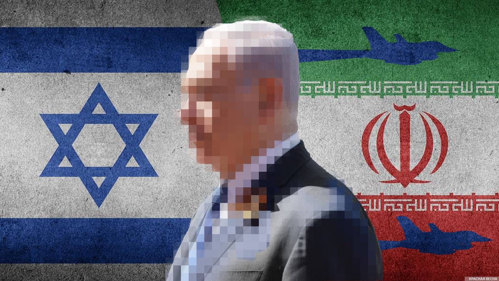 ЯО Израиля мешает создать безъядерный Ближний Восток — иранский дипломат