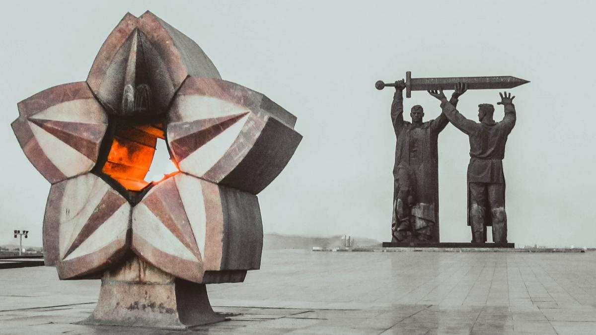 Мемориал «Тыл — фронту» в Магнитогорске