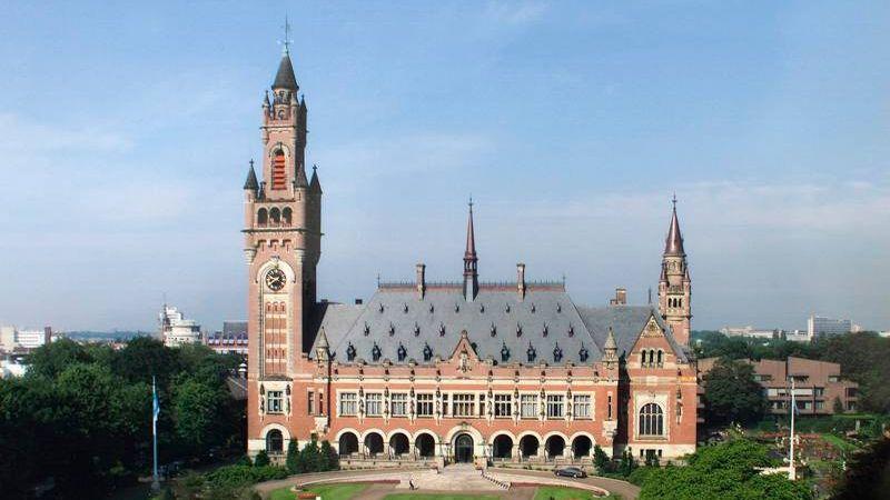 Международный суд. Гаага
