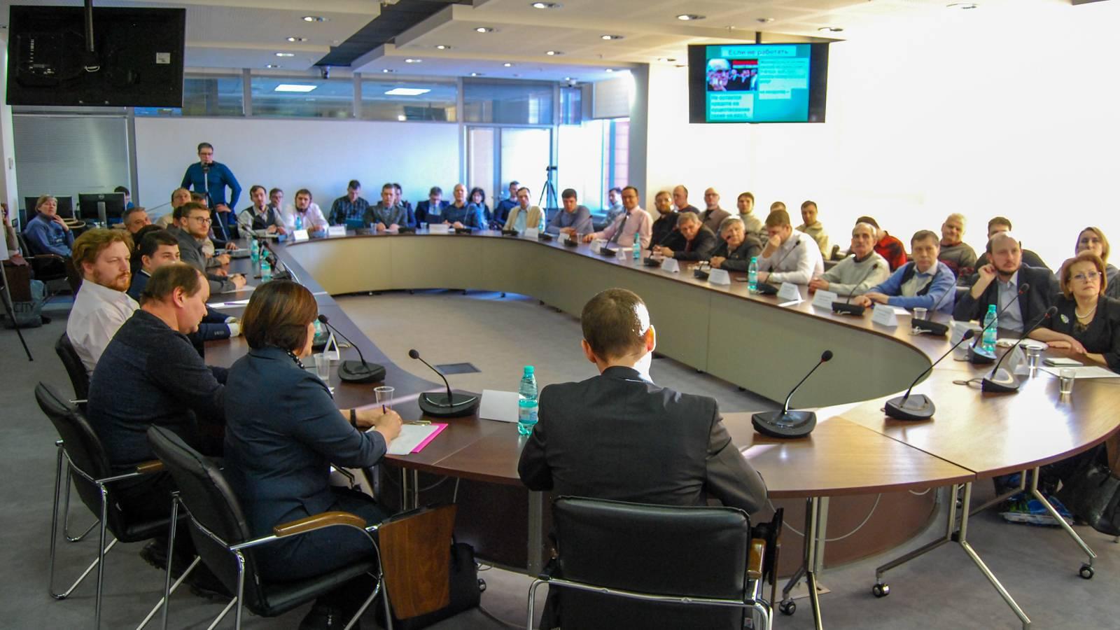 Конференция о последствиях пенсионной реформы. Новосибирск