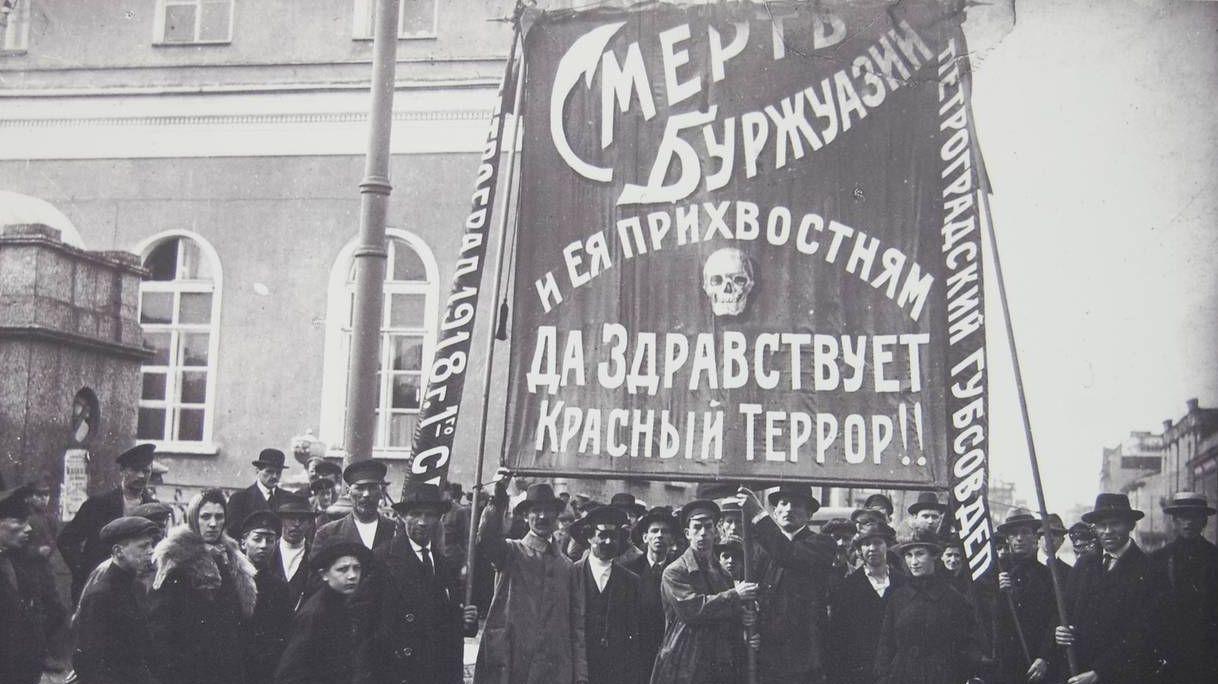 Демонстрация с требованием объявить красный террор. Петроград. 1918. Выставка «