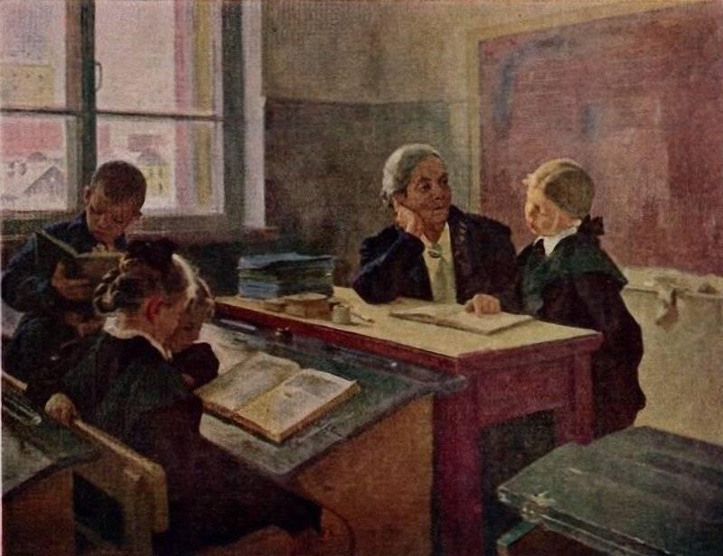 Д.И.Пускин. Дополнительные занятия в школе. 1919-1999