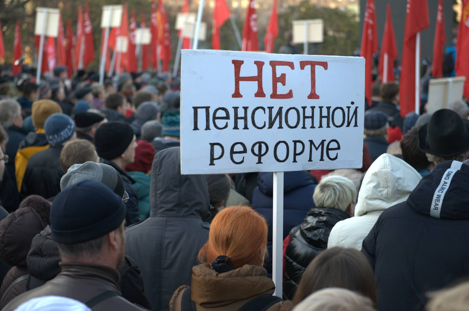 «НЕТ пенсионной реформе». Митинг «Сути времени» в Москве, 5 ноября 2018 г.