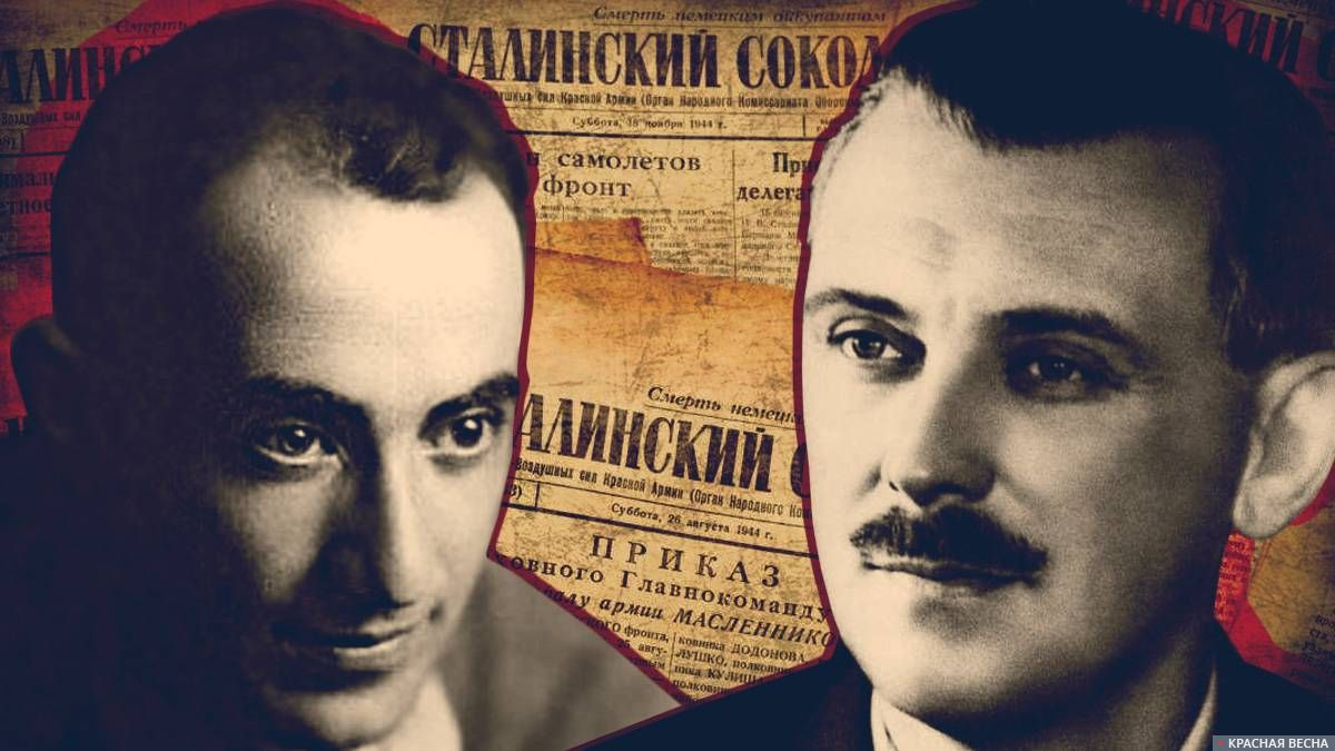 Г. А. Эль-Регистан и С. В. Михалков