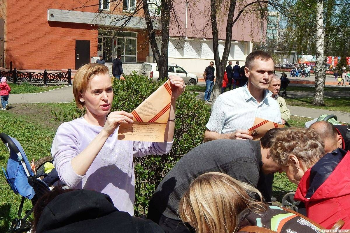 Акция «Письма с фронта». Новокузнецк. 09.05.2019