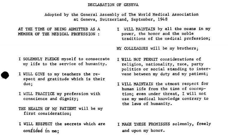 Иллюстрация. Фрагмент документа с Женевской клятвой 1948 г. с сайта Всемирной ассоциации врачей