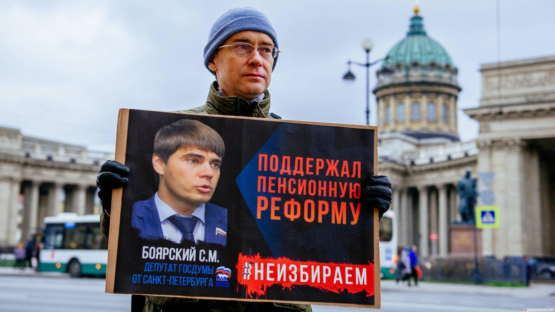 #Неизбираем на Невском. Одиночные пикеты. 17.11.18