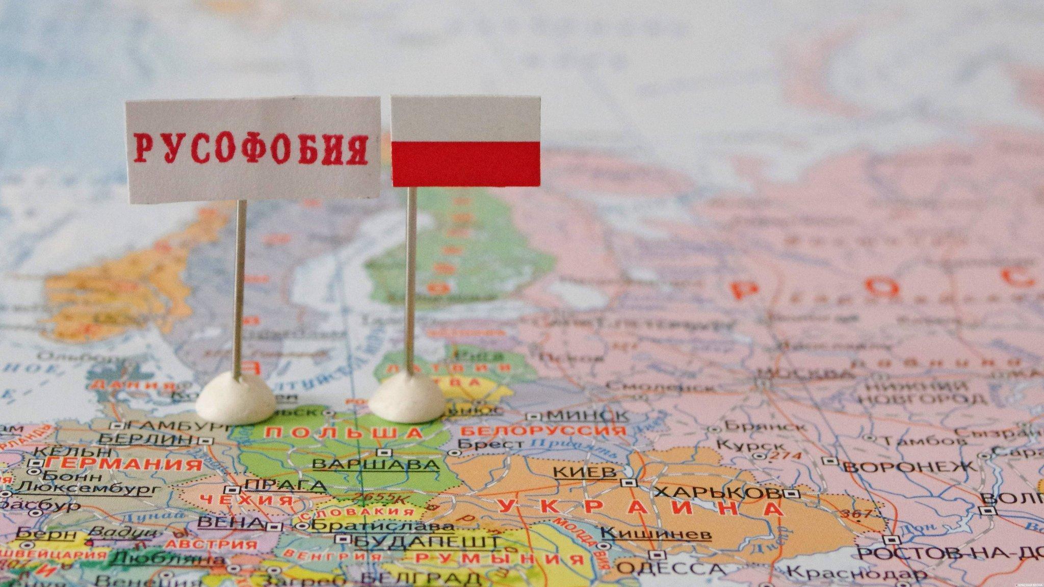 ВПольше осквернён монумент признательности Красной армии