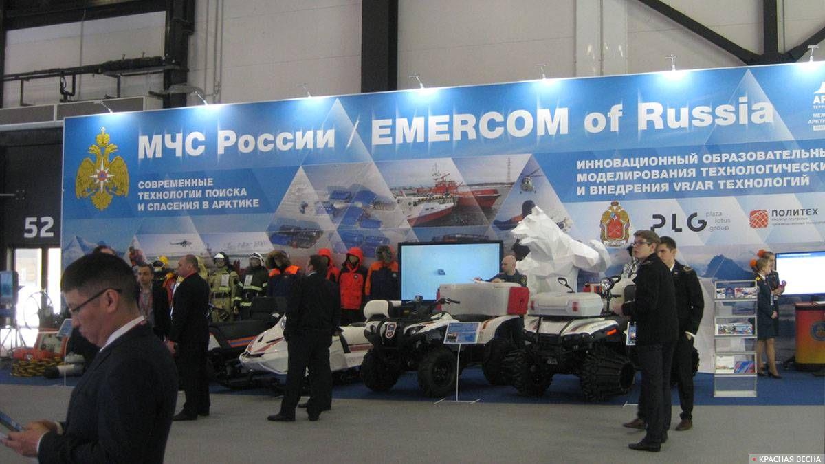 Стенд МЧС на выставке «Арктика — территория диалога» – 2019