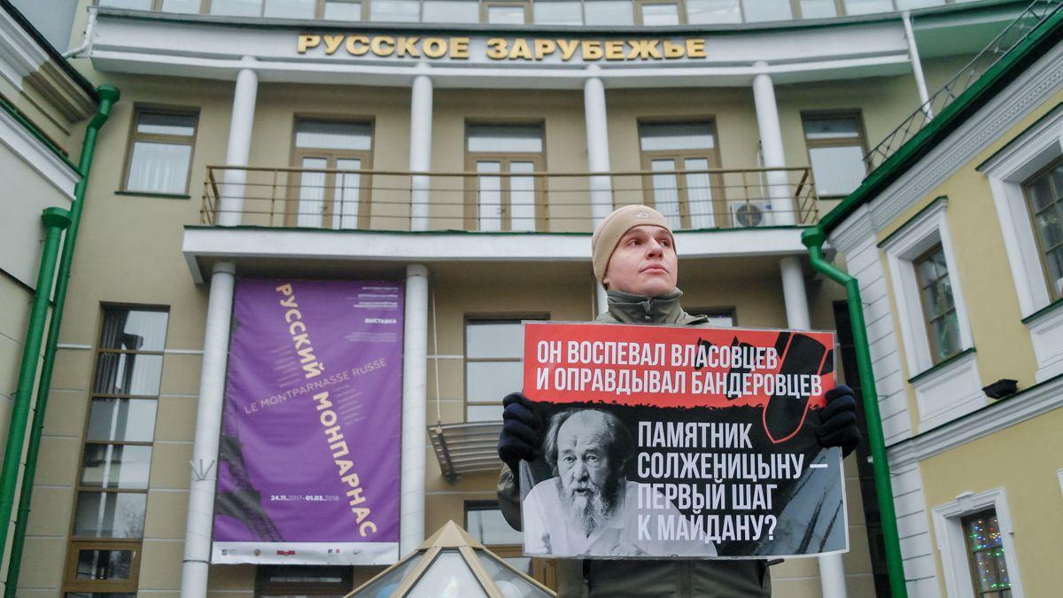 Пикет против памятника Солженицыну у Дома русского зарубежья