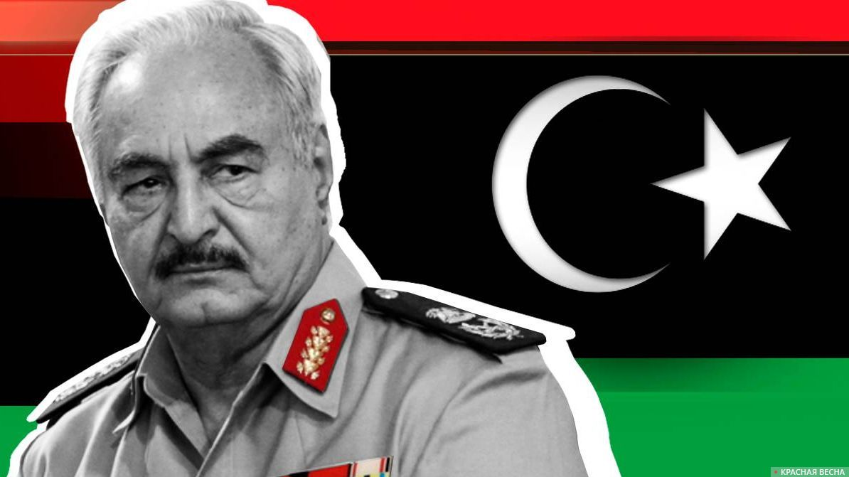 Халифа Хафтар. Ливия