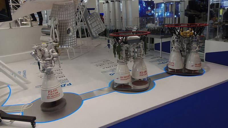 НПО Энергомаш . российские ракетные двигатели РД