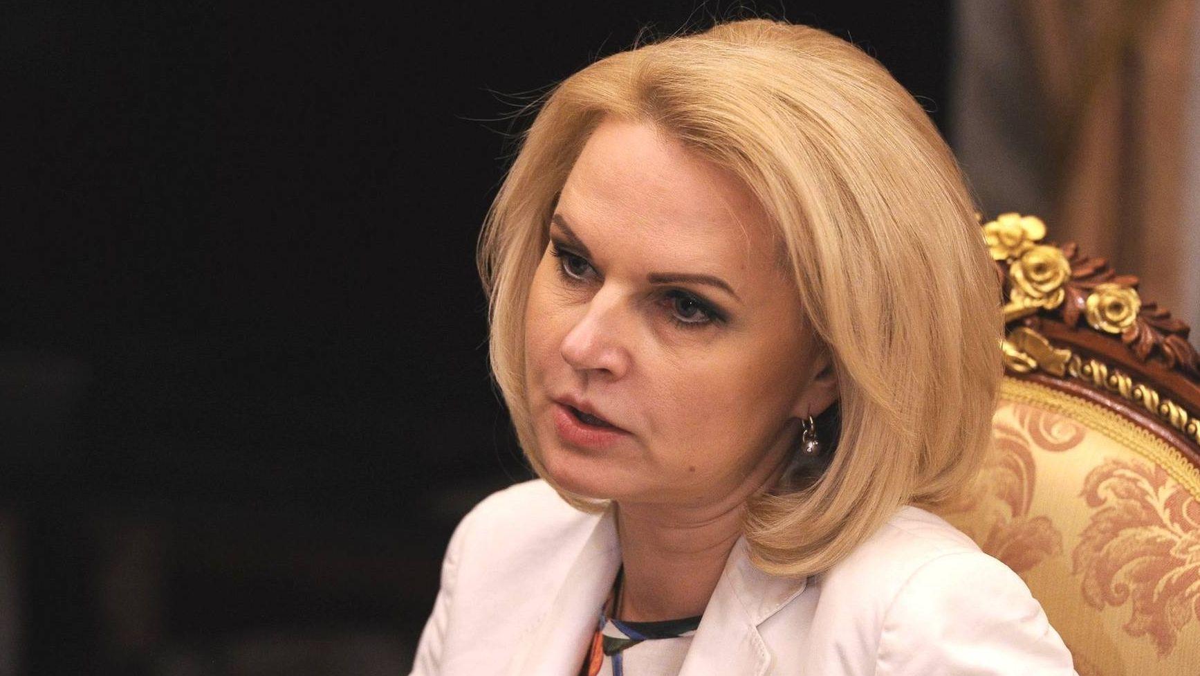 Вице-премьер правительства Татьяна Голикова