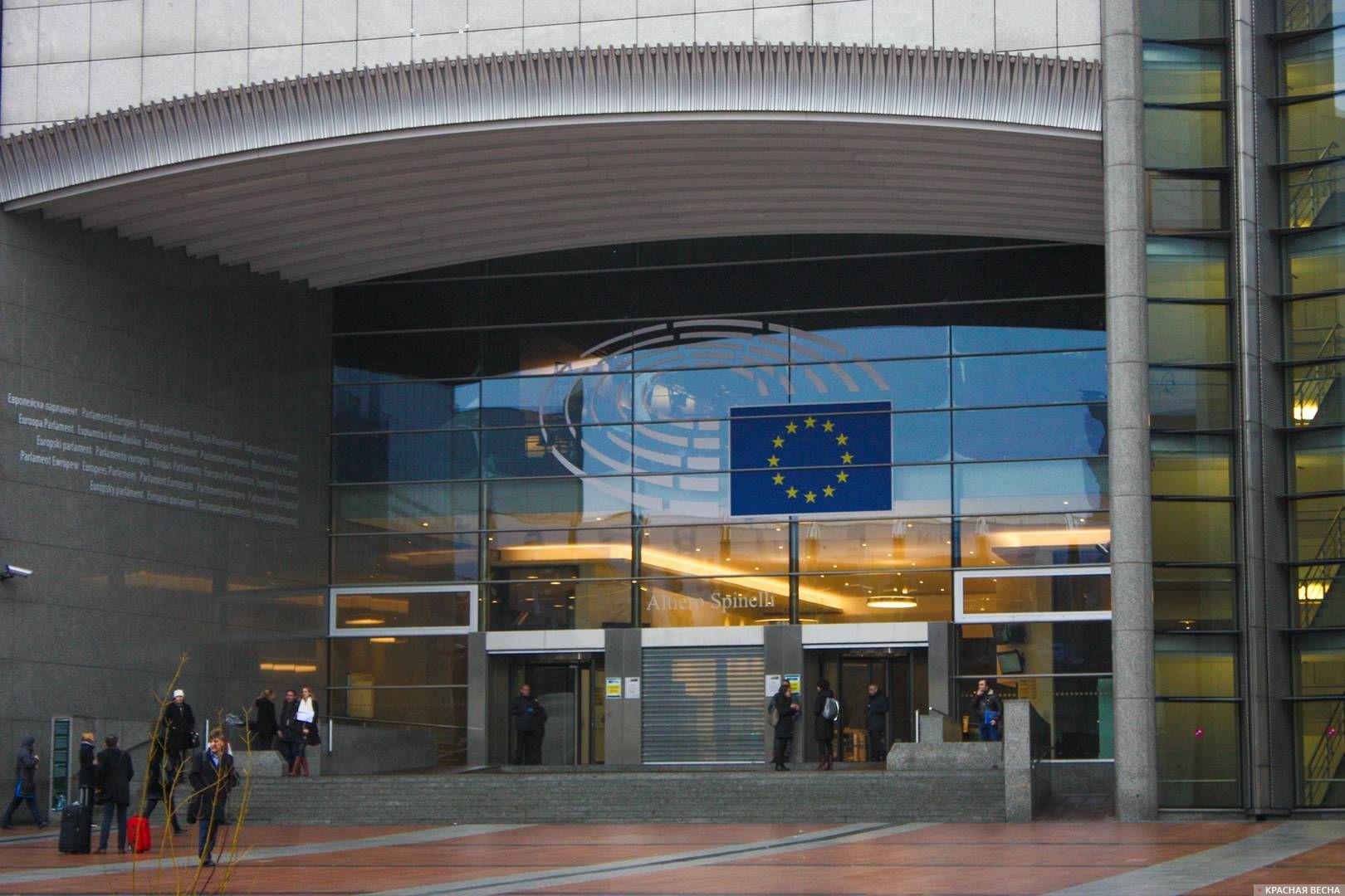 Европарламент. Европейский парламент. Брюссель. Бельгия