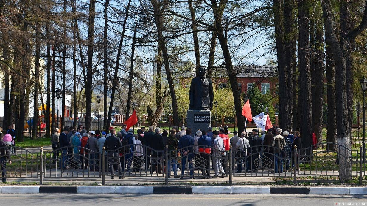 Митинг КПРФ г. Сергиев Посад 1 мая 2019 г.