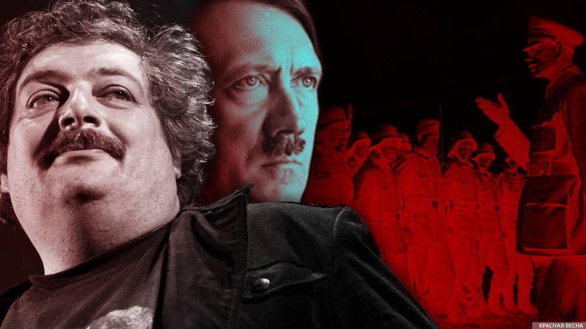 Быков, Гитлер и Власов