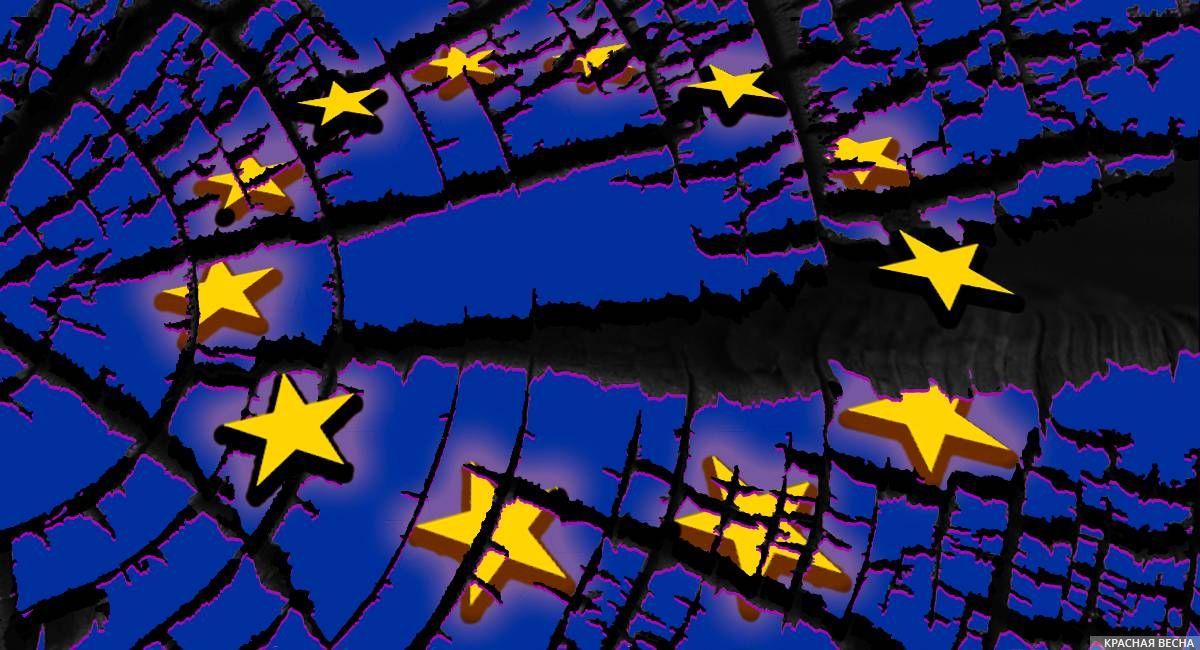 Раскол Евросоюза