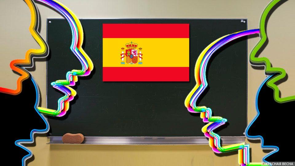 Чем на самом деле является дискуссия в Испании о «родительском вето»